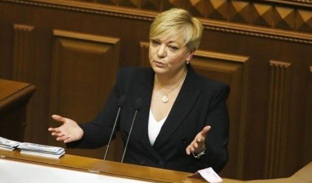"""Получение денег """"семьи"""" Януковича зависит от Гонтаревой"""