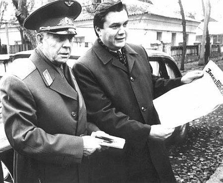 Янукович в молодости, фото иллюстративное