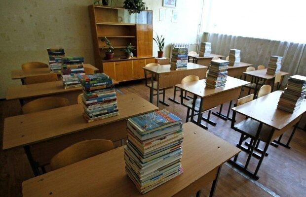 школа, фото: Unian