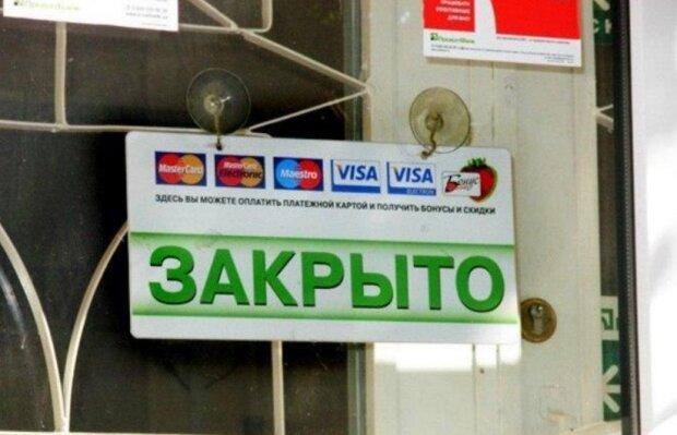График работы банков фото: Телеграмм