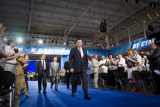 Партія регіонів, фото: argumentua.com