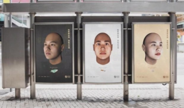В Китае создают фото жителей по ДНК их мусора