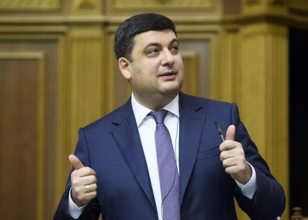 Гройсман з переляку наобіцяв українцям космічні зарплати