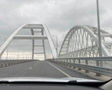 Крымский мост, Twitter