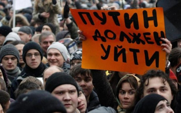 Ми вас не покинемо: росіяни вийшли на вулиці проти путінського режиму