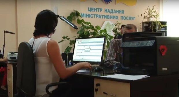 ЦНАП, скріншот з відео