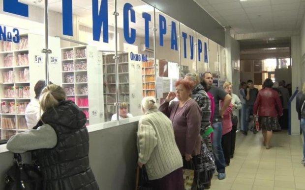 Медреформа в действии: на что могут рассчитывать украинцы