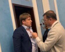 Герус и Ляшко, скриншот из видео драки