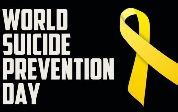 Всемирный день предотвращения самоубийств 2017: история и традиции праздника