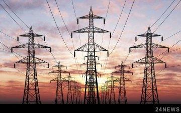 електроенергія