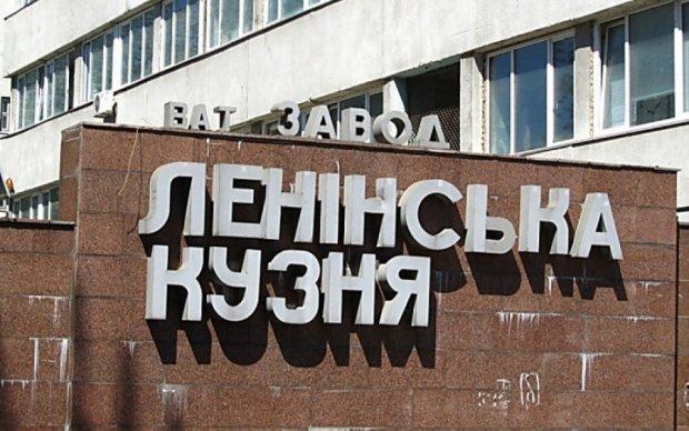 У Порошенко декоммунизировали одно из старейших предприятий Киева