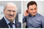Лукашенко оголосив у розшук засновника рупора протестів NEXTA: 22-річному хлопцеві загрожує 15 років в'язниці