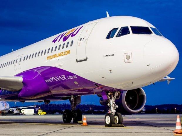 """В аэропорту """"Борисполь"""" паника, десятки пассажиров YanAir не могут вылететь: пошли страшные слухи"""