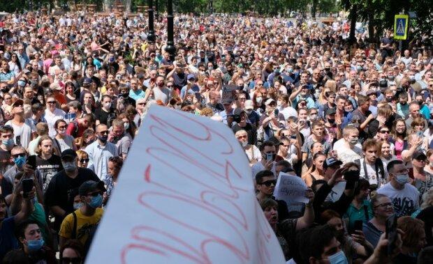 Мітинг в Хабаровську, скріншот