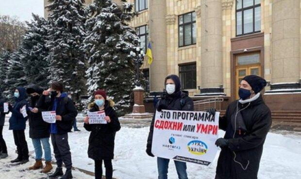 На Харьковщине жители вышли на митинги, фото: Город Х