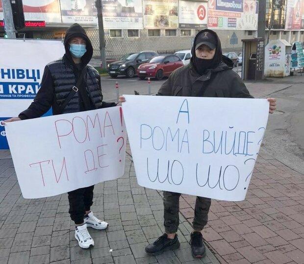 Перед виборами у Чернівцях, фото з Фейсбук