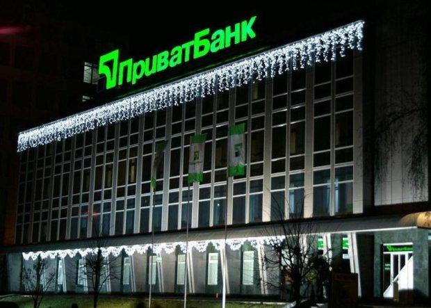 ПриватБанк побив багатомільярдний рекорд: у 5 разів більше, ніж грошей в Україні
