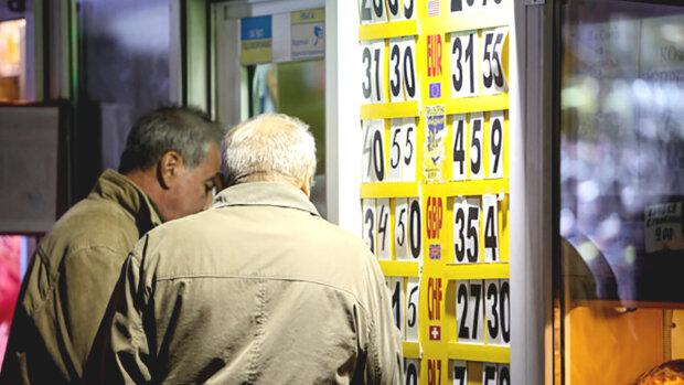 Курс валют на 22 августа: доллар взбунтовался против гривны