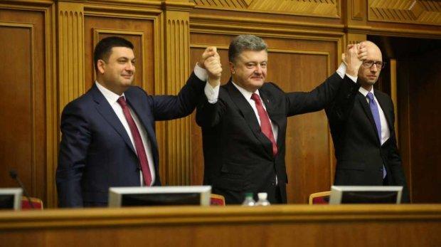 Гройсма, Порошенко и Яценюк