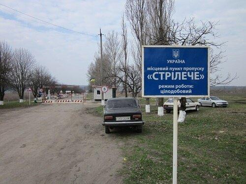 Вез детей Путину? На границе под Харьковом задержали странного водителя