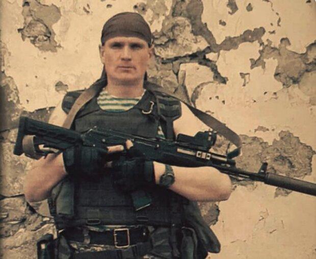 Фото: Armyinform