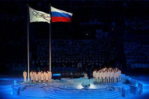 WADA на 4 года отстранила Россию от международных соревнований, Getty Images