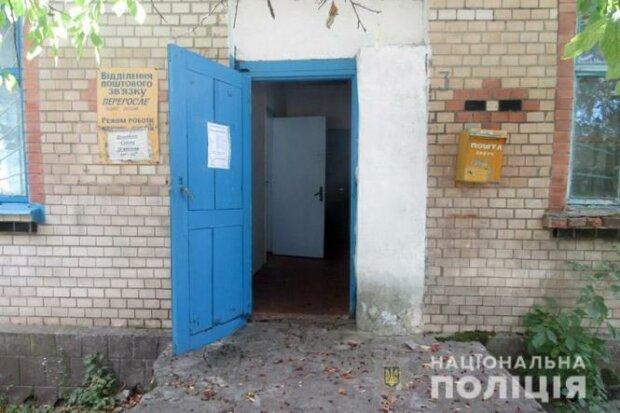 """Под Хмельницким подросток """"гопстопнул"""" почту и спрятался у сестры"""