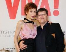 Олена-Крістіна Лебідь і Павло Розенко