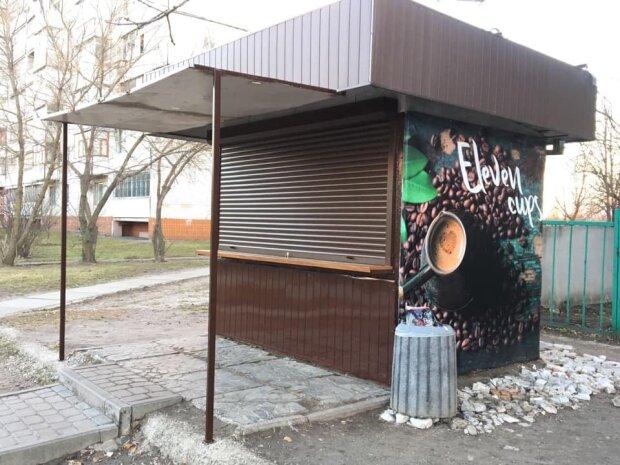 Кіоск з кавою, фото - Анатолій Дудник