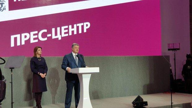 """Порошенко після поразки на виборах звернувся до Зеленського: """"Готовий підставити своє плече"""""""