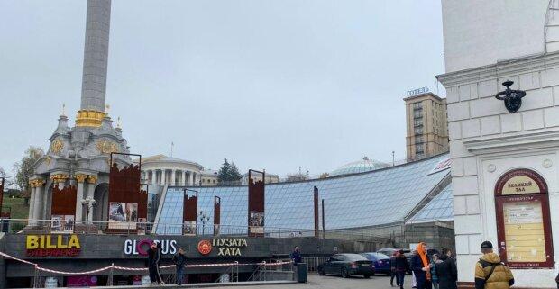 В Киеве заминировали ТРЦ, фото: PAVLOVSKY