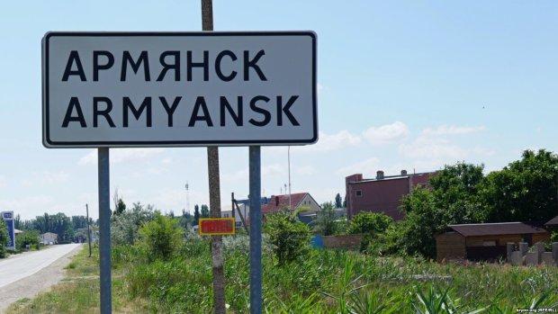 Ад на земле: крымчане напуганы кровавым закатом после химатаки