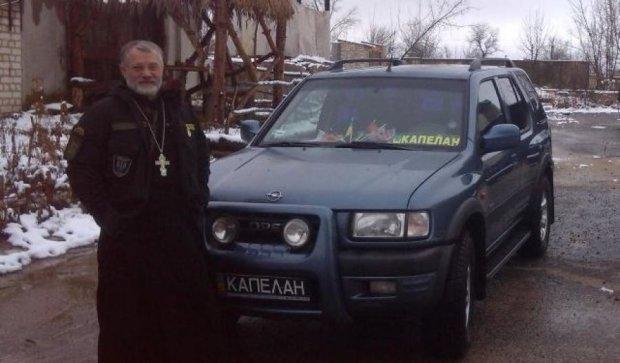 Звільнений з полону капелан загинув на Київщині