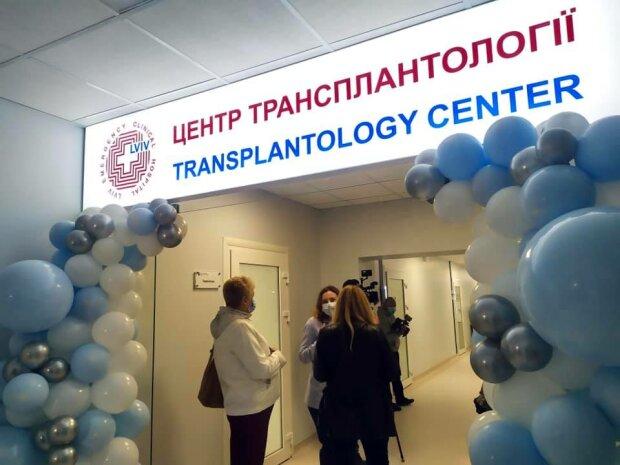 Центр трансплантологии, фото с фейсбук
