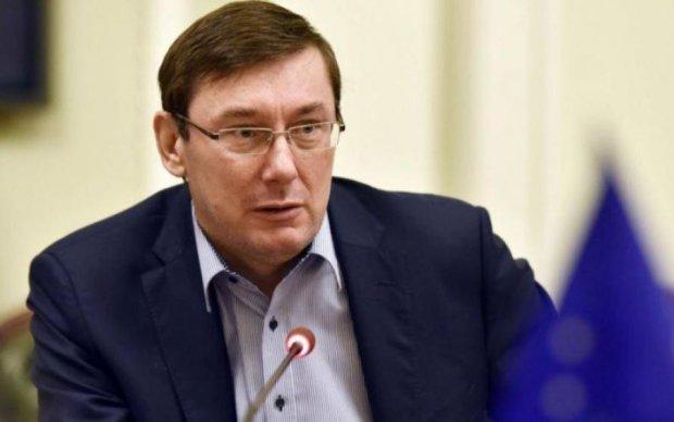 """""""Взятка Трояна"""": Луценко рассказал, кого поймали"""