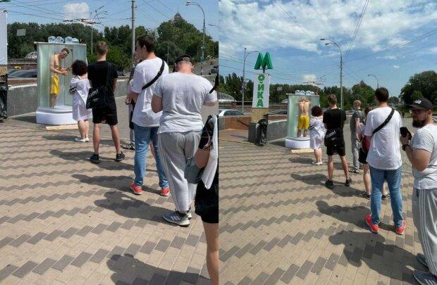 Фото:  Kyiv LIVE