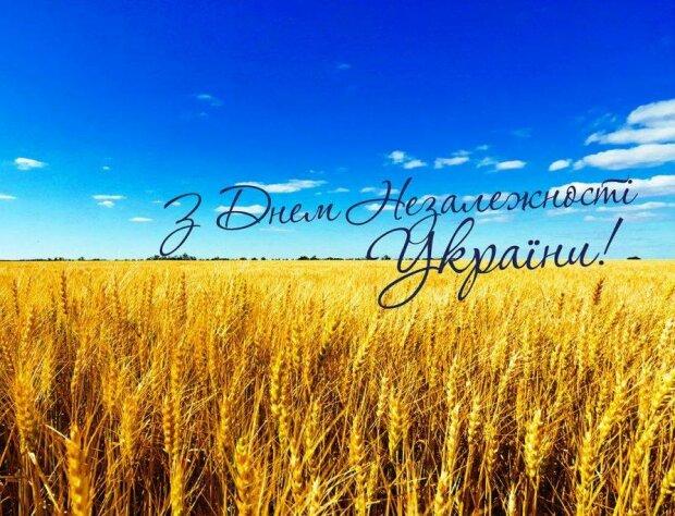 День независимости Украины 2020: когда и как будут праздновать