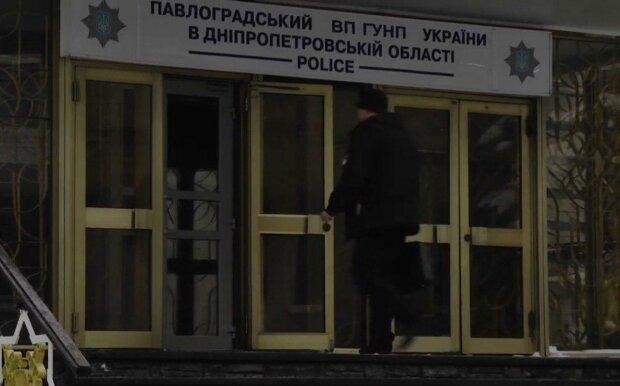 """Під Дніпром розшукали юну бунтарку, яка втекла від батьків - """"Я у друзів"""""""