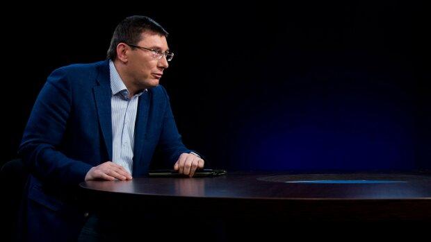 Луценко, фото ua.news