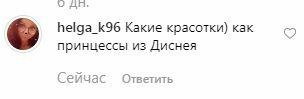 "Зірка шансону Стас Михайлов похвалився красунями-донечками: ""Як татка люблять"""