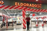 Эльдорадо, фото иллюстративное