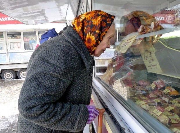 """Украинские пенсионеры получат """"бонус"""" за огромный стаж: на какую сумму можно рассчитывать уже в апреле"""