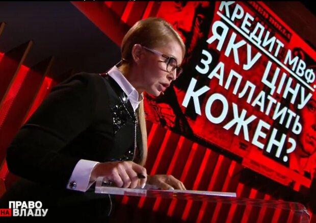 Люди, доведені до злиднів, будуть платити за медичні послуги - Тимошенко показала, що готує МВФ