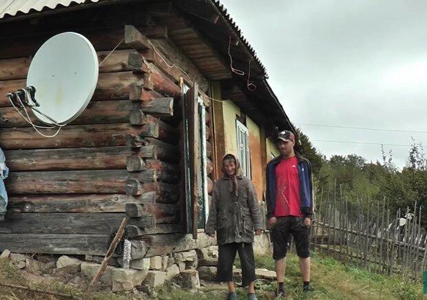 Село Соколовиця на Прикарпатті, скріншот