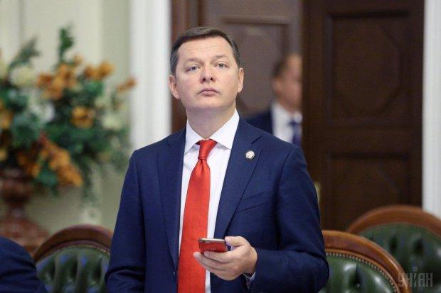Зеленский опустил Ляшко при всех депутатах: радикалу пришлось стыдливо закрыть рот