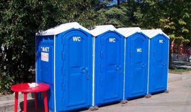 Харків'яни хочуть ходити в туалет безкоштовно