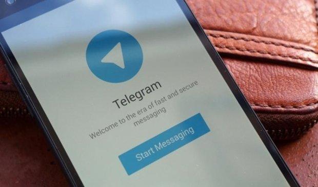 """Apple вважає месенджер Telegram найбільшим """"шкідливим"""""""