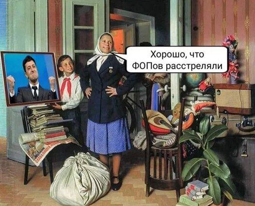 ″Все перетворюється на ла*но″: в мережі жорстко відреагували на запитання Милованова про ФОПи