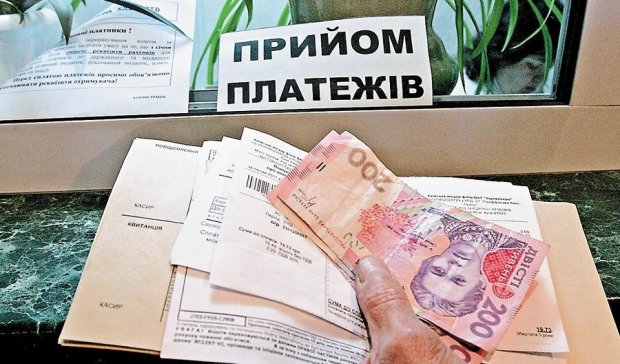 За якими критеріями призначають субсидію