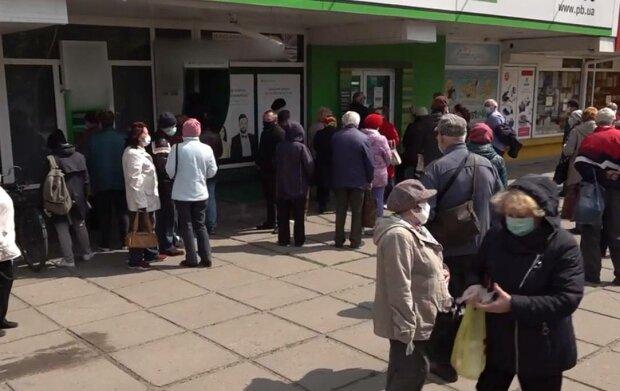 Банк, фото: скріншот з відео
